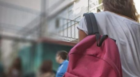 Μαθήτρια λιποθύμησε στη μέση του δρόμου από την πείνα στον Πύργο Ηλείας