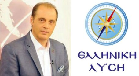 «Χαμένη η Ελλάδα εάν πάει στη Χάγη με την Τουρκία»