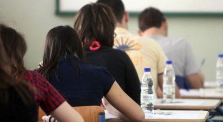 Σχεδιασμός για την εισαγωγή της σεξουαλικής αγωγής στα σχολικά μαθήματα