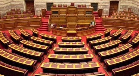 Ψηφίζεται την Τρίτη στη Βουλή το νομοσχέδιο για την αναδιάρθρωση του συστήματος Πολιτικής Προστασίας