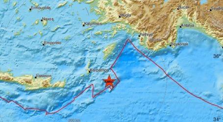 Σεισμική δόνηση 3,6R νοτιοανατολικά της Καρπάθου