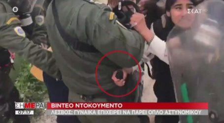 Γυναίκα πρόσφυγας προσπάθησε να πάρει το όπλο αστυνομικού;