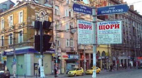 Βουλγαρία: Κατάσχεση έργων τέχνης του επιχειρηματία Μπόζκοφ