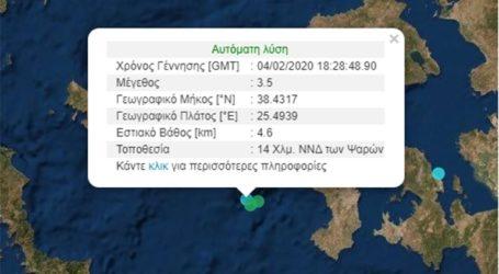 Σεισμική δόνηση 3,5R σε θαλάσσια περιοχή ανοιχτά των Ψαρών