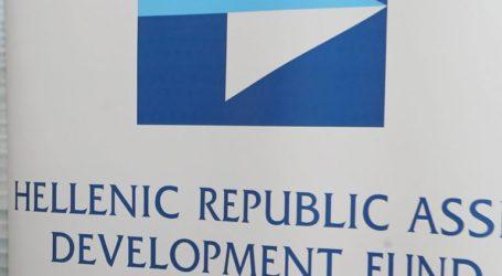 Διαγωνισμοί πρόσληψης χρηματικοοικονομικών συμβούλων για την αξιοποίηση δέκα λιμανιών