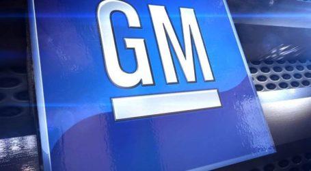 Ζημιές στο δ΄ τρίμηνο και για την General Motors