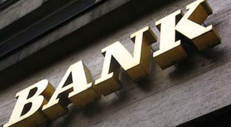 Παραιτείται η επικεφαλής οικονομολόγος της Παγκόσμιας Τράπεζας Πηνελόπη Κουγιανού Γκόλντμπεργκ