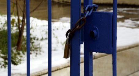 Προβλήματα σε σχολεία της Δυτικής Μακεδονίας εξαιτίας της κακοκαιρίας