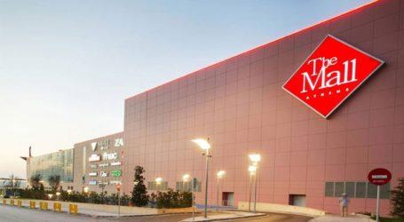 Η εισαγωγή στο Χρηματιστήριο της Lamda Malls δεν έχει ακόμη αποφασιστεί