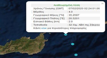 Σεισμική δόνηση 4R ανοικτά της Κρήτης