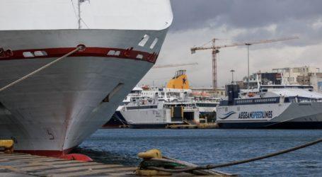 Απεργία στις 18 Φεβρουαρίου, σε όλες τις κατηγορίες πλοίων, προκήρυξε η ΠΕΝΕΝ