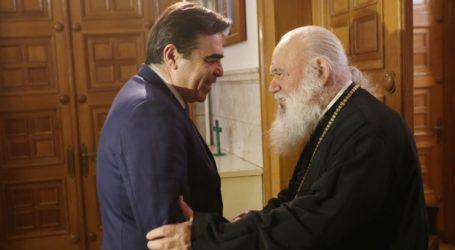 Συνάντηση του Αρχιεπισκόπου με τον αντιπρόεδρο της Ευρωπαϊκής Επιτροπής Μαργαρίτη Σχοινά