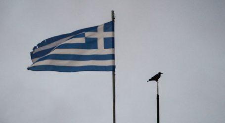 Στις 9 Φεβρουαρίου η Παγκόσμια Ημέρα Ελληνικής Γλώσσας