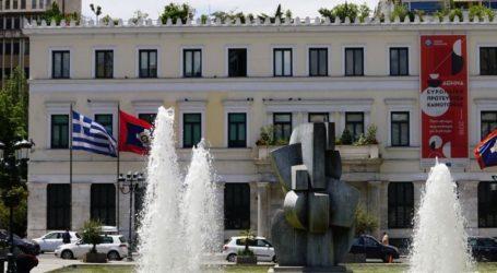 Απάντηση του Δήμου Αθηναίων σχετικά με διαγωνισμό ανάπλασης χώρων πρασίνου