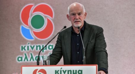 Στα Σκόπια ο Γιώργος Παπανδρέου στο πλαίσιο περιοδείας στα Δυτικά Βαλκάνια