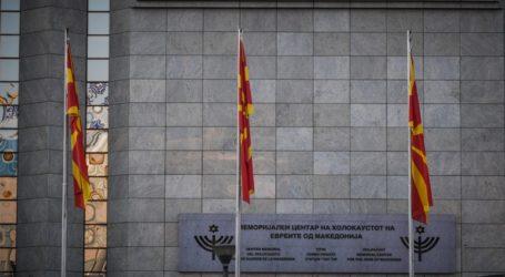 Υπουργός του VMRO επανέφερε πινακίδα με το όνομα «Δημοκρατία της Μακεδονίας»
