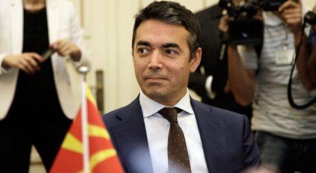 Παραβίαση του Συντάγματος η πινακίδα σε υπουργείο με το όνομα «Μακεδονία»