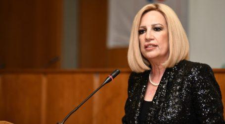 «Εύχομαι οι Έλληνες ενωμένοι να καταφέρουμε επιτέλους να πάμε την Ελλάδα μπροστά»