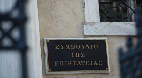 Απόφαση του ΣτΕ ορίζει τις προϋποθέσεις για αλλαγή επωνύμου