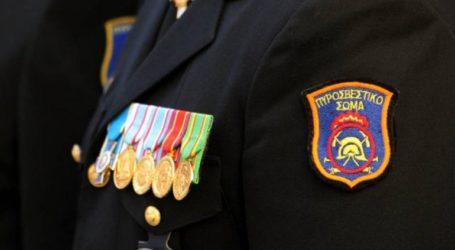 Οι Τακτικές Κρίσεις των Αξιωματικών του Πυροσβεστικού Σώματος