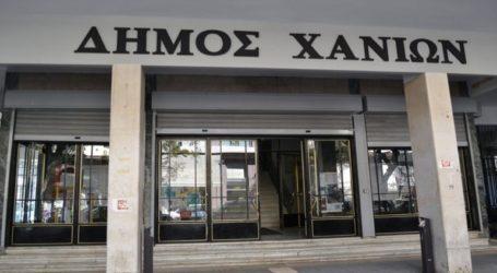 Σε αφαίρεση των παράνομων διαφημιστικών πινακίδων καλεί τους καταστηματάρχες ο Δήμος