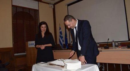 Η πίτα της Ελληνικής Ένωσης Διαπιστευμένων Φορέων Επιθεώρησης και Πιστοποίησης «HellasCert»