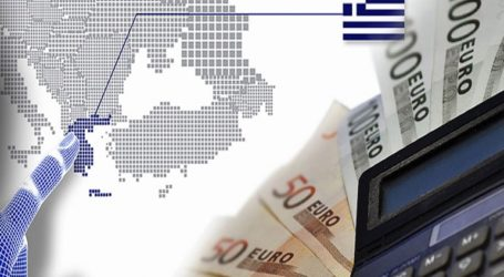 Oρόσημο για το κόστος δανεισμού η μείωση της απόδοση του 10ετούς ομολόγου κάτω απο 1%