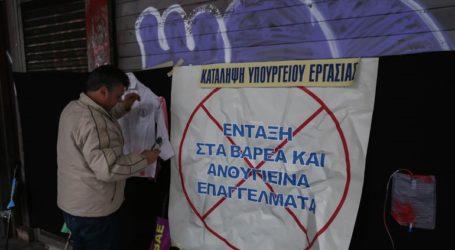 Συγκέντρωση διαμαρτυρίας από εργαζόμενους των νοσοκομείων