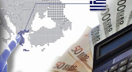 Η Ελλάδα βαδίζει ολοταχώς προς αρνητικά επιτόκια