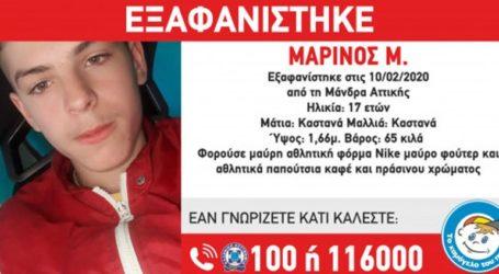 Συναγερμός στη Μάνδρα για την εξαφάνιση του 17χρονου Μαρίνου Μ.