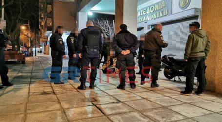 Νέα συμπλοκή μεταξύ αλλοδαπών στη Θεσσαλονίκη