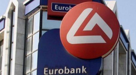 Μέσω πακέτου άλλαξε χέρια το 1,8% της Eurobank