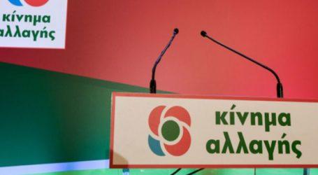 «Ο Βαρουφάκης να δώσει στη δημοσιότητα τις υποκλοπές από το Eurogroup με δική του ευθύνη»