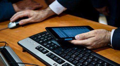 Εφαρμογές Blockchain θα λειτουργήσουν πιλοτικά για πρώτη φορά σε ελληνικό Δήμο