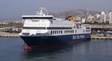 Ρόδος: Πλοίο δεν μπορεί να πιάσει λιμάνι λόγω κακοκαιρίας