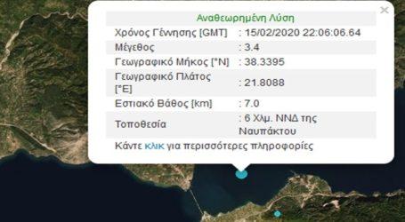 Σεισμική δόνηση 3,4R νοτιοδυτικά της Ναυπάκτου