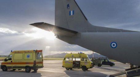 Διπλή αεροδιακομιδή ανδρών από την Κάρπαθο στην Κρήτη