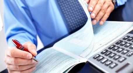 Ως τις 28 Φεβρουαρίου οι αιτήσεις για τα ζευγάρια που υποβάλλουν ξεχωριστές φορολογικές δηλώσεις