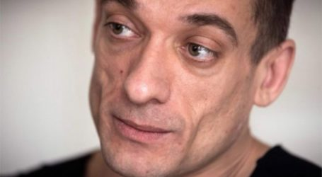 Συνελήφθη η σύντροφος του ρώσου ακτιβιστή Πιοτρ Παβλένσκι