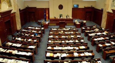 Βόρεια Μακεδονία: Διαλύθηκε η Βουλή