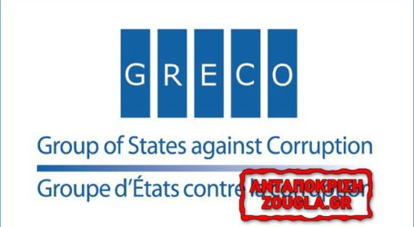 Το Μονακό δεν πολυενδιαφέρεται για την πάταξη της διαφθοράς σε βουλευτές και δικαστικούς