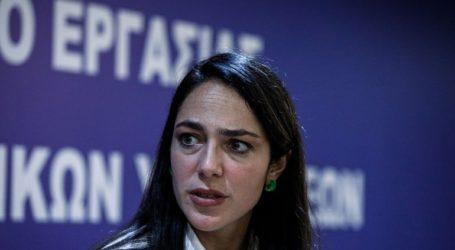 Στις Βρυξέλλες για θέματα παιδικής προστασίας η Δόμνα Μιχαηλίδου