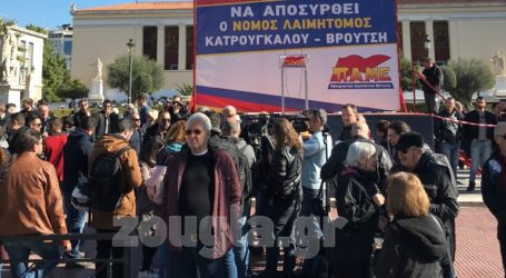 Λεπτό προς λεπτό οι κινητοποιήσεις των εργαζομένων στην Αθήνα και άλλες ελληνικές πόλεις