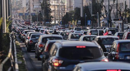 Ποιοι δρόμοι είναι κλειστοί στο κέντρο της Αθήνας