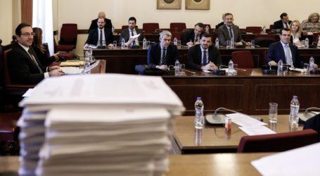 Απέχει ο ΣΥΡΙΖΑ από την εξέταση των προστατευόμενων μαρτύρων