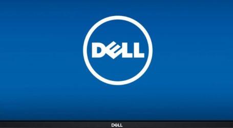 Η Dell πουλάει μονάδα κυβερνοασφάλειας έναντι 2,08 δισ. δολάρια