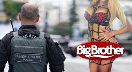 Από το Big Brother στον ανακριτή