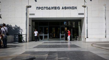 Αλλαγές προσώπων στη διοίκηση αποφάσισε το Πρωτοδικείο Αθηνών
