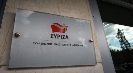 Για αφισορύπανση κατηγορεί η ΝΔ τον ΣΥΡΙΖΑ
