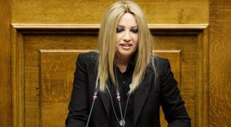 «Ζητώ τη στήριξη των Ευρωπαίων Σοσιαλιστών για να δοθεί τέλος στο δράμα των ελληνικών νησιών»